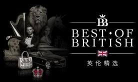 英伦精选 | 钛得携英国家具品牌HALO、GREATAIN带你探知英伦Style